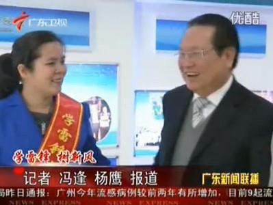 广东卫视报道:雷锋式的好院长徐克成
