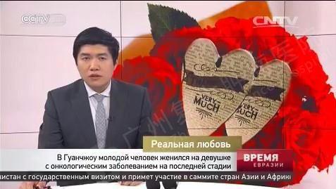 俄罗斯中文媒体报道:俄罗斯姑娘在复大结婚