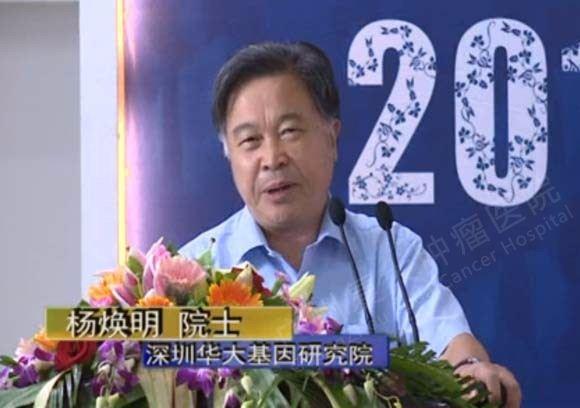 杨焕明(院士) |大数据与基因组医学