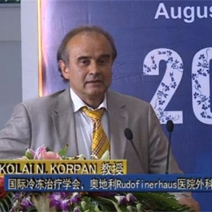 NIKOLAI N. KORPAN(教授) |皮肤恶性黑色素瘤处理