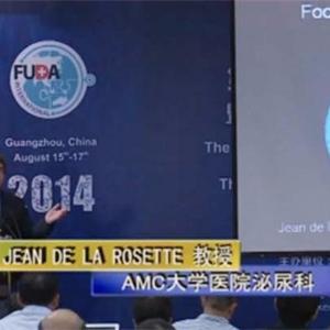 JEAN DE LA ROSETTE(教授) |不可逆性电穿孔