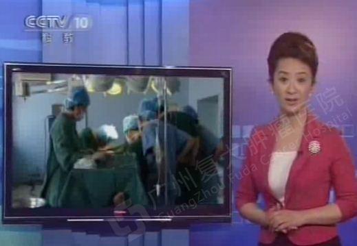 央视《科技频道》:美国姐妹的中国求医之旅(上集)