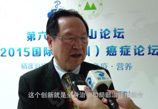 珠海广播电视台传奇导视频道介绍9月22号深圳癌症论坛