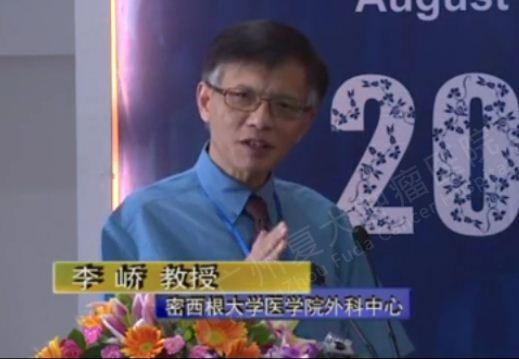 李峤(教授) |癌干细胞的免疫靶点导向干预