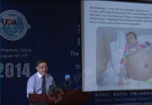 李朝龙(教授) |传统外科手术在肿瘤综合治疗中的价值